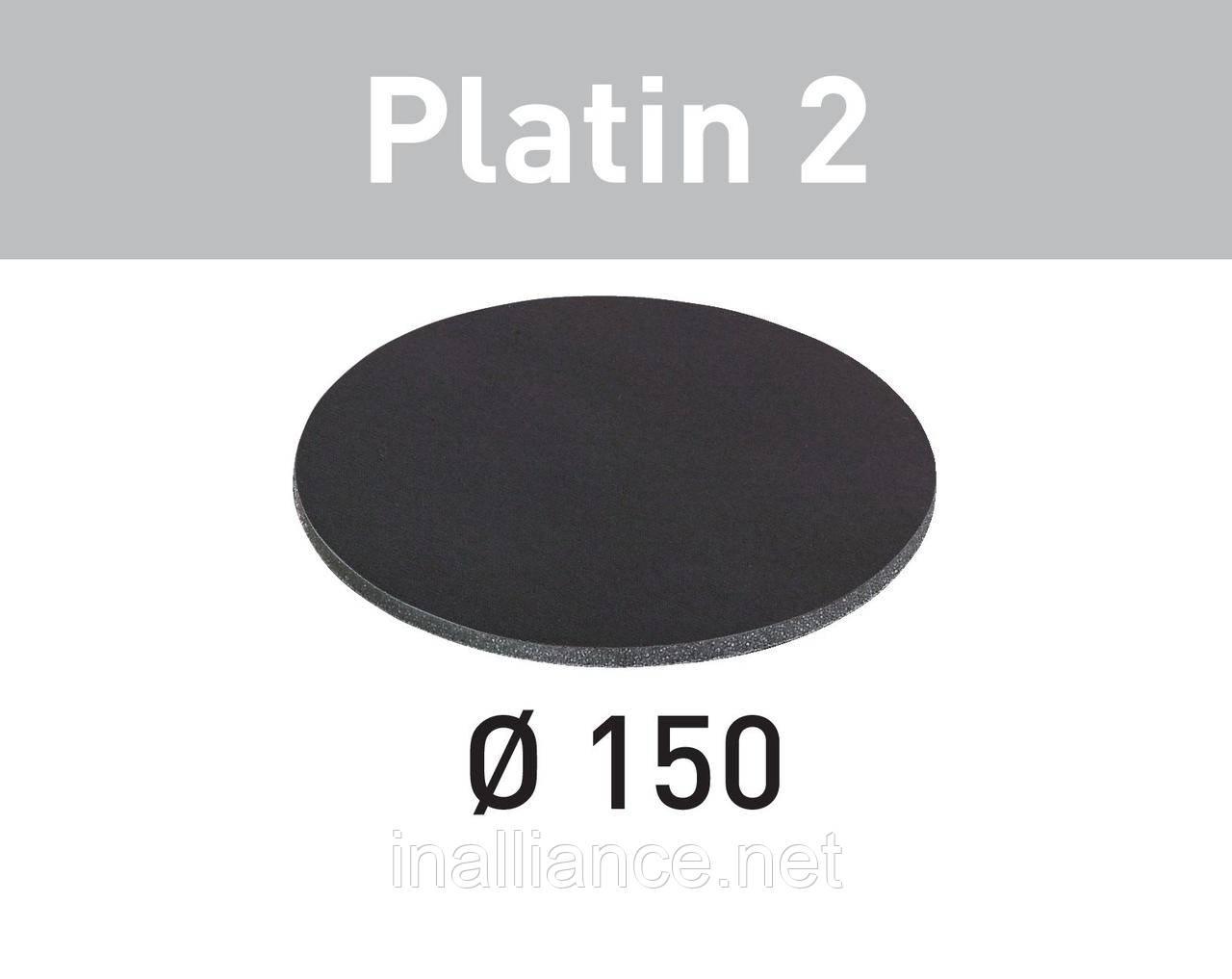 Шлифовальные круги Platin 2 STF D150/0 S4000 PL2/1 Festool 492372 / 1