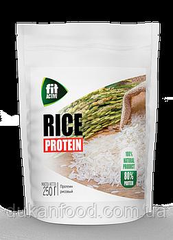 Протеин РИСОВЫЙ, FitActive , 250 г