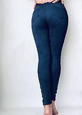 Замшевые лосины (42-48) № 78 синий., фото 2