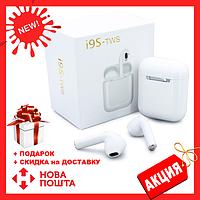 Беспроводные Bluetooth наушники i9S TWS | блютуз наушники 9 | гарнитура | копия наушников Apple AirPods