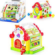 Музыкальная игрушка сортер 9196 (KI-7047) Теремоксо звуковыми и световыми эффектами