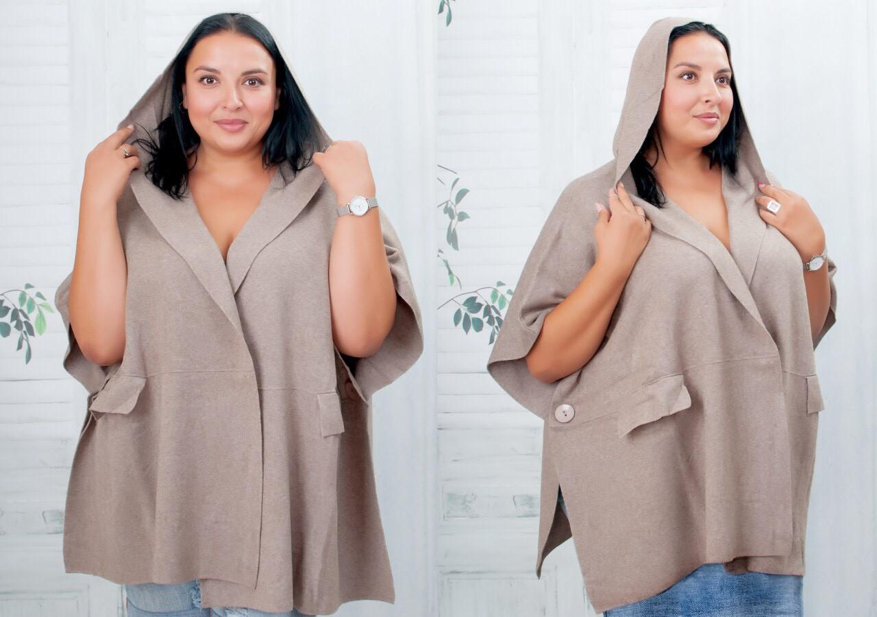 Демисезонное женское пальто-накидка 58-62 (в расцветках)