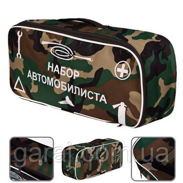 """Сумка тех.помощи """"Набор автомобилиста"""" 1 отдел камуфляж"""