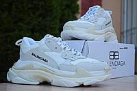 Balenciaga Triple S белые баленсиага кроссовки женские кросовки