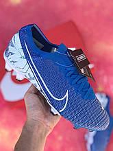 Бутсы для футбола Nike Mercurial Vapor 13 Elite FG Синие