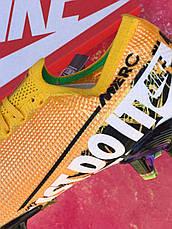 Бутсы для футбола Nike Mercurial Vapor 13 Elite FG Желтые, фото 3