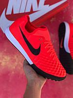 Сороконожки футбольные Nike MagistaX Finale II IC Красные