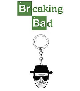 Кулон Уолтер Уайт Во Все тяжкие / Breaking Bad брелок