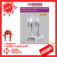 Кухонный набор из 7 предметов Benson BN-452 | лопатка | вилка для мяса | половник | шумовка