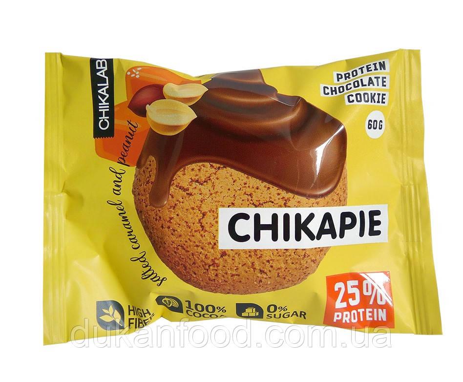 Chikalab  Протеиновое печенье АРАХИС С НАЧИНКОЙ