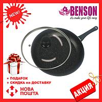 Сковорода с антипригарным мраморным покрытием с крышкой Benson BN-501 (22*4,5см) | сковородка