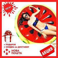 """Пляжный надувной матрас - плот """"Арбуз"""", диаметр 143 см   плотик Долька арбуза"""