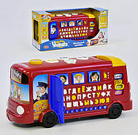 JT Автобус 7503 обучающий, звук, свет, рус.озвучивание, на батарейке