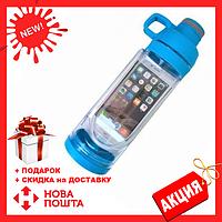 Спортивная бутылка CUP Bottle 5s с отсеком для мобильного телефона