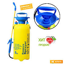 Опрыскиватель Pressure Sprayer 8 л.