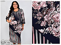 Трикотажное женское платье размеры 54.56.58.60.62.64