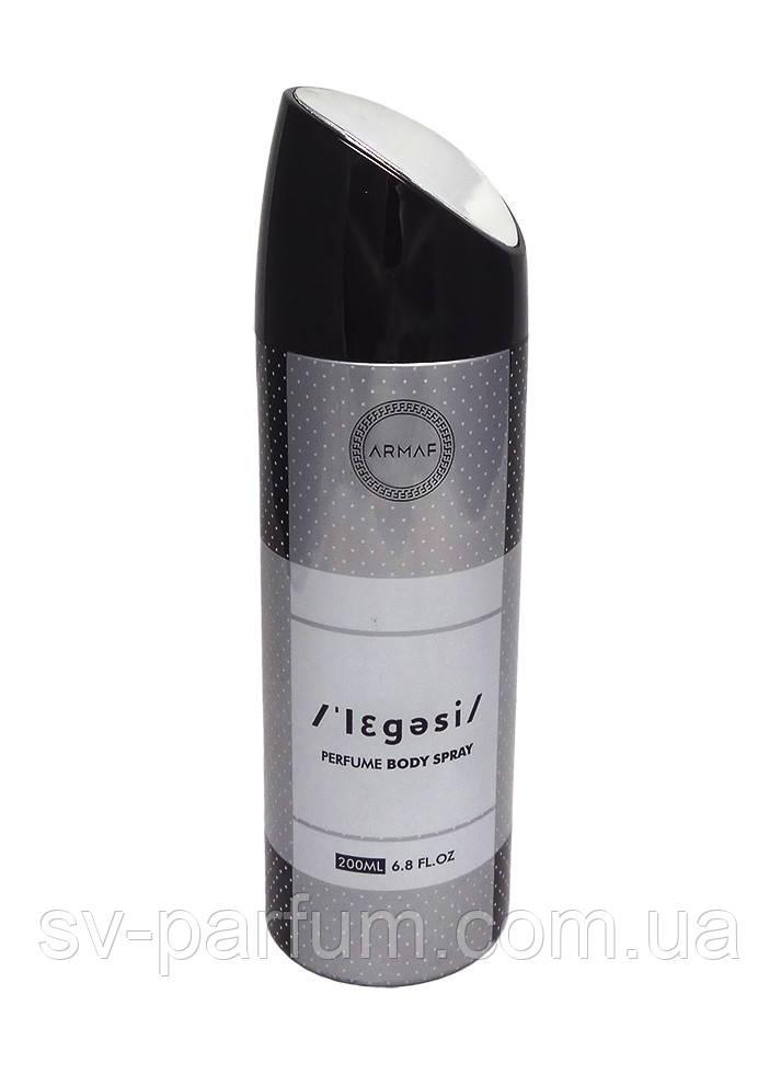 Парфюмированный дезодорант мужской Legasi 200ml