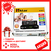 Тюнер T2 MSTAR 5673 12/220V | цифровой ресивер | цифровая приставка