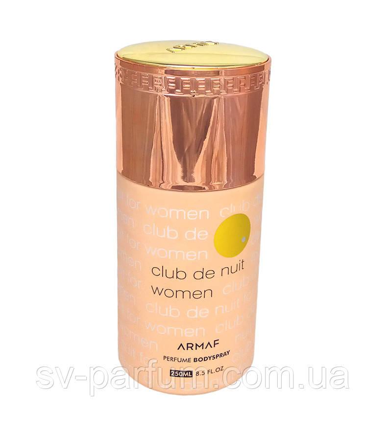 Парфюмированный дезодорант женский Club De Nuit 250ml