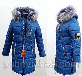 Зимняя женская куртка большие размеры интернет магазин