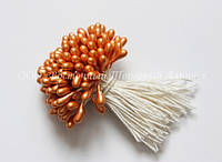 Тычинки для цветов «Оранжевые перламутровые»