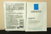 Набор 30 пробников Гель-уход  с заживляющими свойствами Cicaplast Gel B5 до 03.22