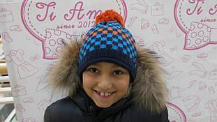 Детская шапка для мальчика MaxiMo Германия 63571-270800 темно-синяя