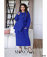 Красивый костюм женский в цвете электрик пиджак и длинное платье размер 50-60