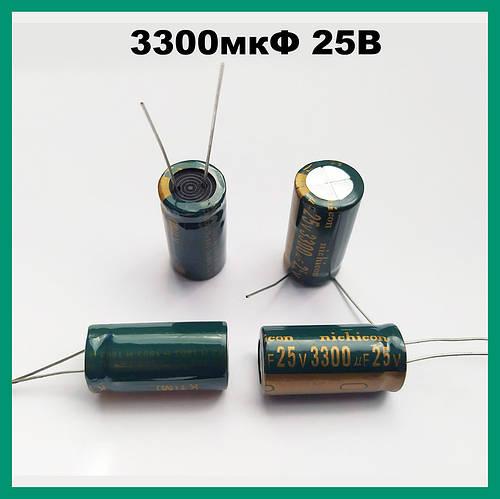 Конденсатор 3300uF 25V (13х25мм) NICHICON