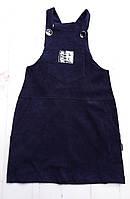 Модный детский классический сарафан на девочку р. 128-152