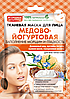 """Тканевая маска для лица ТМ """"Народные рецепты"""" медово-йогуртовая"""