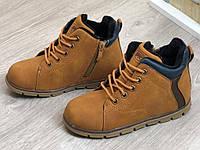 Детские ботинки на флисе оптом