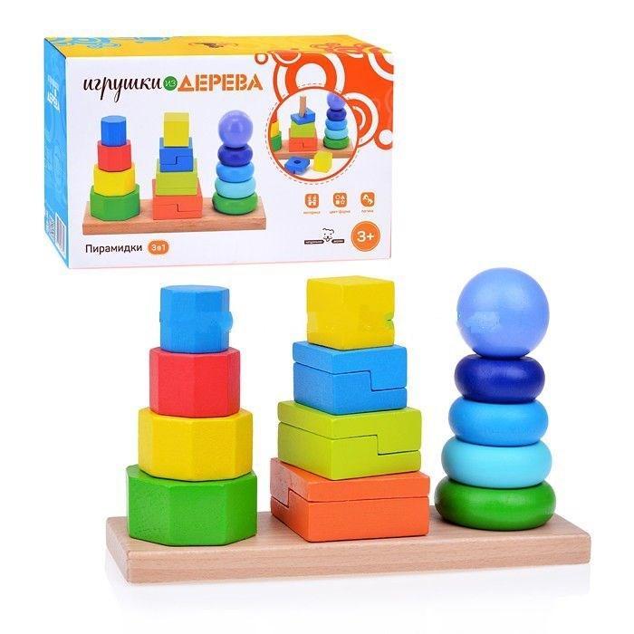 Деревянная игрушка МДИ Пірамідки 3 в 1 (Д037)