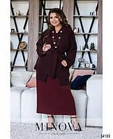 Красивый костюм женский в цвете бордо пиджак и длинное платье размер 50-60