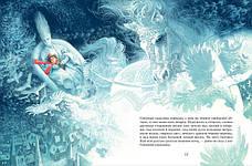 Самые красивые сказки Ханс Кристиан Андерсен, фото 3