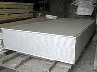 Гипсокартон Knauf стеновой влагостойкий 12,5 мм, размер 2,5*1,20
