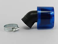 Фильтр нулевик ø-35мм, с прозрачным колпаком (косой)(04472)
