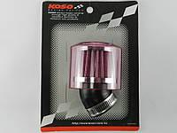 Фильтр нулевик ø-35мм, 45º с розовым колпаком KOSO (Тайвань)(04478)