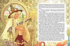 Самые красивые сказки Ханс Кристиан Андерсен, фото 2
