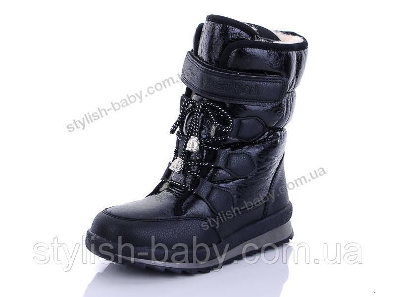 Детская обувь 2019 оптом Одесса. Детская зимняя обувь бренда Y.Top для девочек (рр. с 32 по 37)