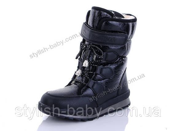 Детская обувь 2019 оптом Одесса. Детская зимняя обувь бренда Y.Top для девочек (рр. с 32 по 37), фото 2