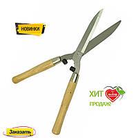 Садові ножиці