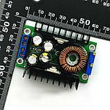 Понижуючий стабілізатор струму і напруги, 32В, 12А, фото 3