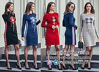 Сукня Стася 5 кольорів