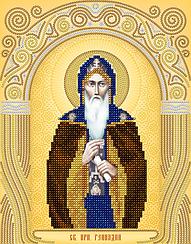"""Схема для вышивки бисером именная икона """"Святой Геннадий"""""""