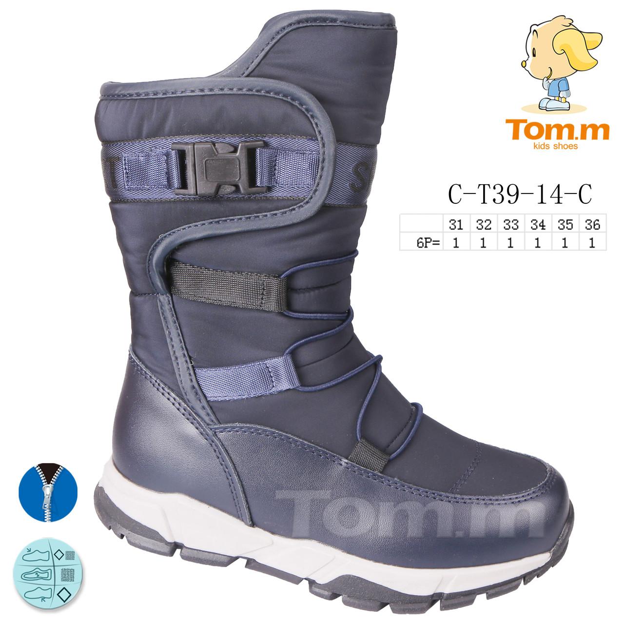 Детские термодутики Том М, с 31 по 36 размер, 6 пар