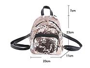 Рюкзак с пайетками для сублимации ЗОЛОТО, фото 2