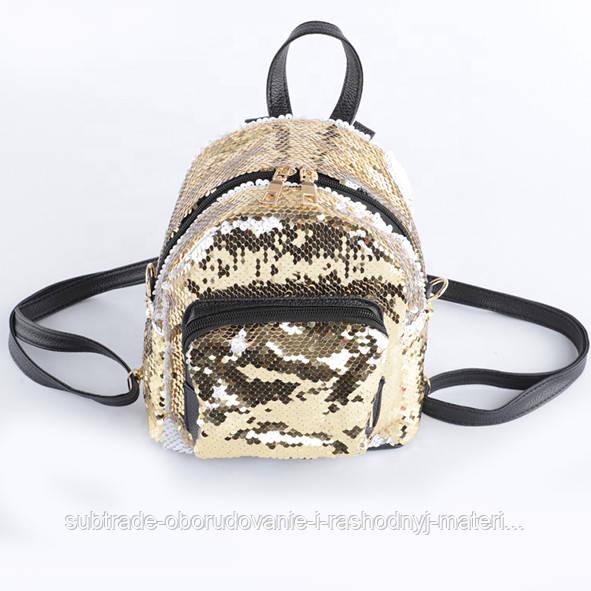 Рюкзак с пайетками для сублимации ЗОЛОТО