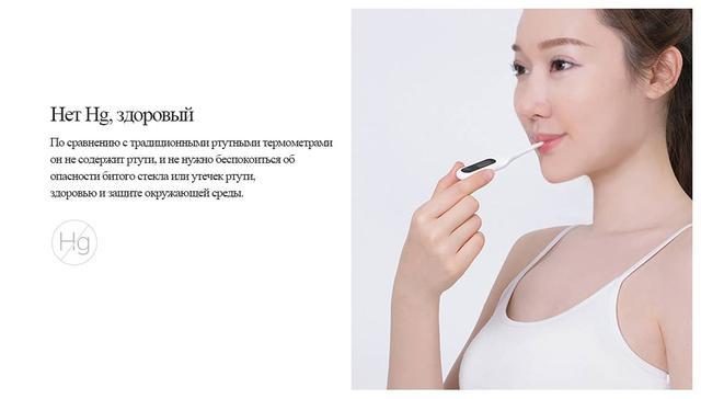Термометр Xiaomi Electronic Thermometer (MMC-W201)