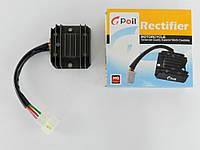 Регулятор напряжения 4т GY6-125/150сс 4 провода (фишка папа) Gpoil(03240)